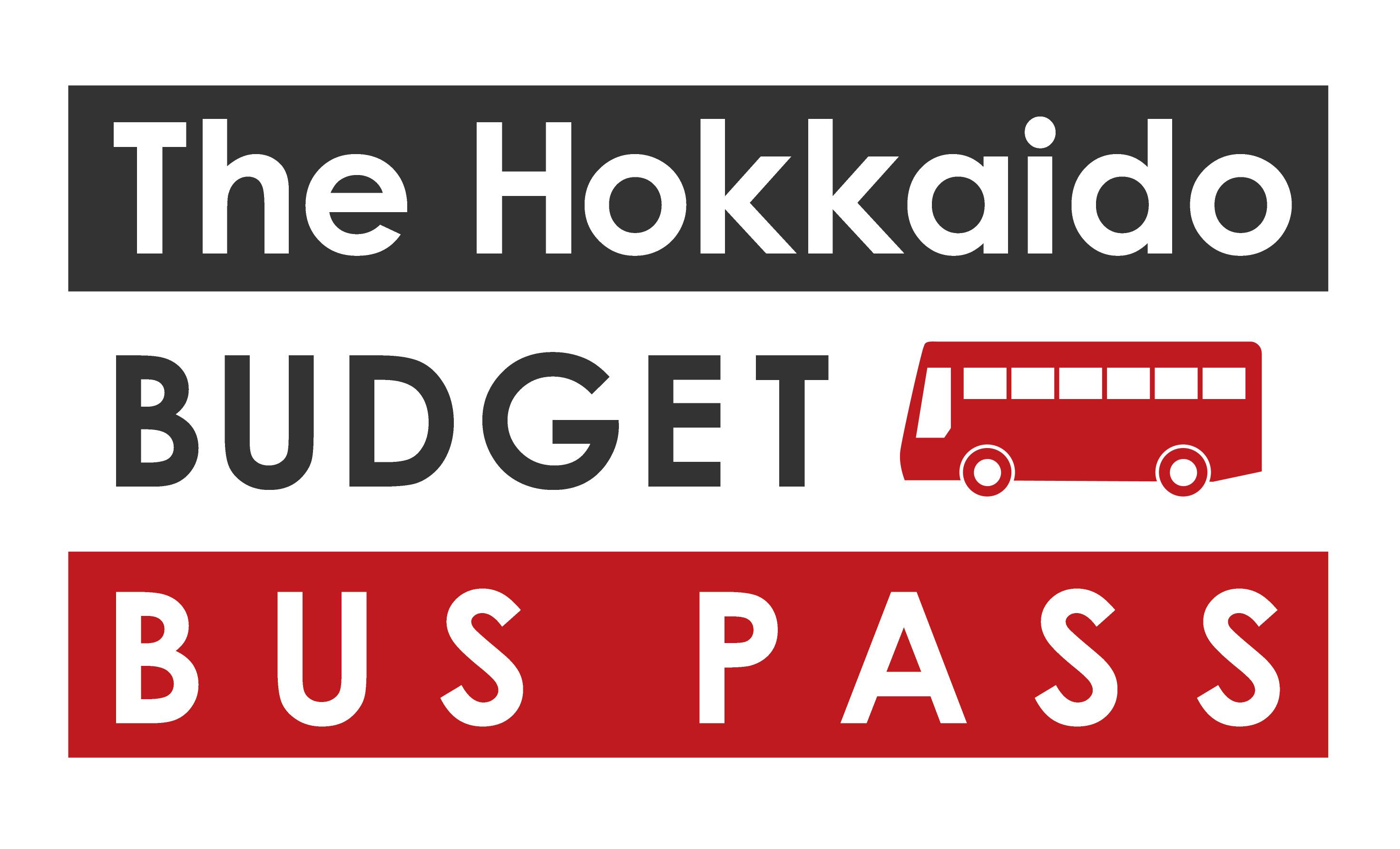 北海道中央巴士通票