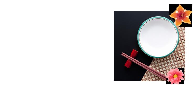 居酒屋・郷土料理・鮨