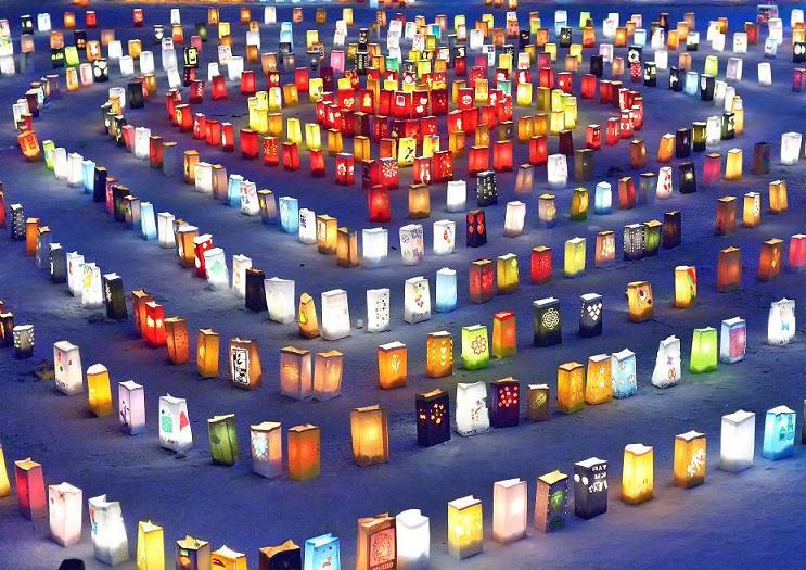 第15回たきかわ紙袋ランターンフェスティバル