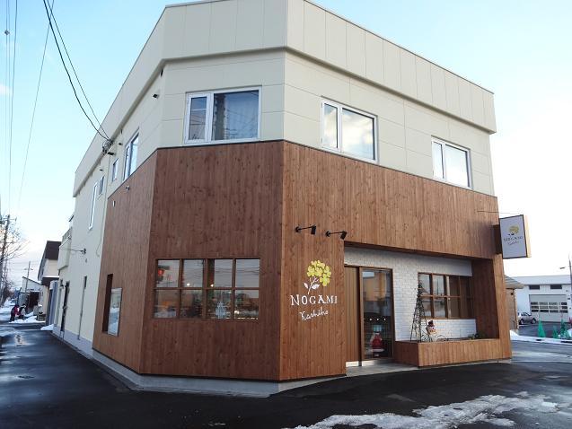 野上菓子舗