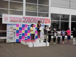 コスモスマラソン2014 5