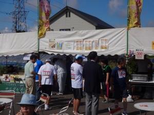 コスモスマラソン2014 11