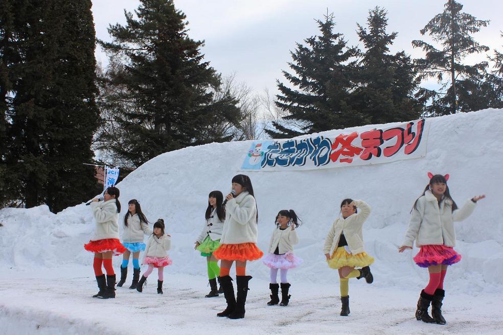 2015たきかわ冬まつり-06
