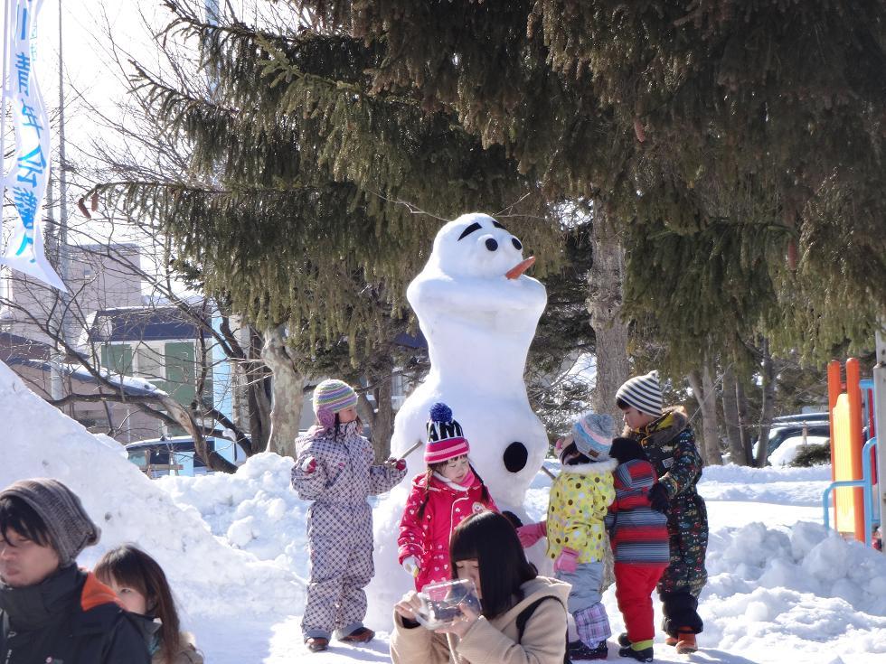 2015たきかわ冬まつり-22