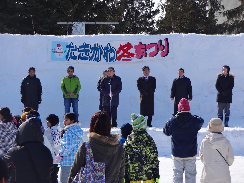 2015たきかわ冬まつり-01