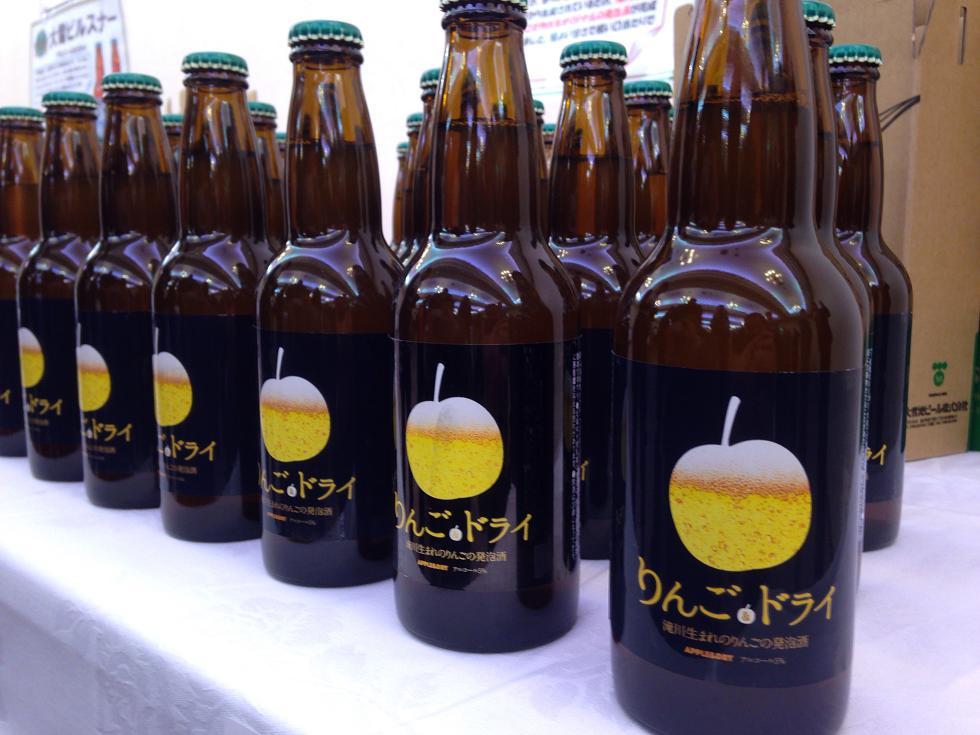 りんご発泡酒-1