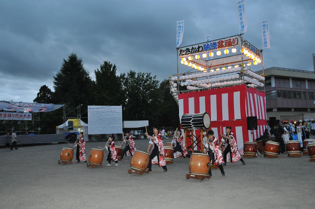 たきかわ納涼盆踊り花火大会